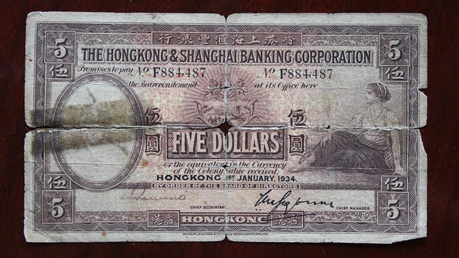 Shanghai dollar days